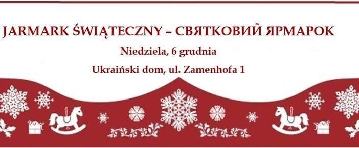 Wielokulturowy Jarmark Świąteczny