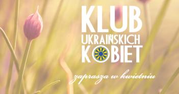kuk kwiecien pl