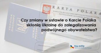 karta obywatelstwo pl