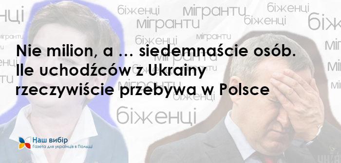 Nie milion, a … siedemnaście osób. Ile uchodźców z Ukrainy rzeczywiście przebywa w Polsce