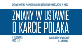 iom-portal-pl