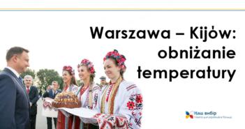 duda-w-ukrainie-pl