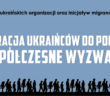 forum-pl