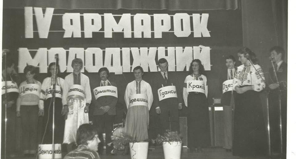 1980 rok /facebook.com/Jarmarok
