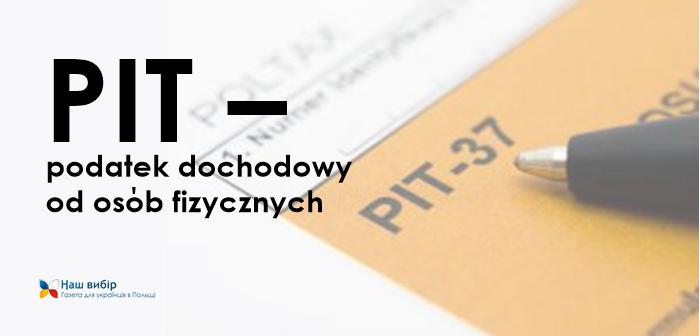 PIT – Podatek dochodowy od osób fizycznych