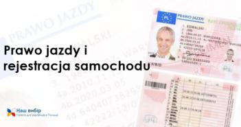 prawo-jazdy-portal-pl