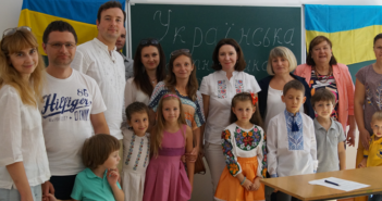 szkola-ukr