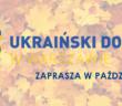ud-zaprasza-pl