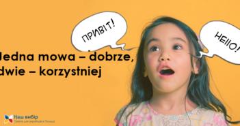 bilingwizm-pl
