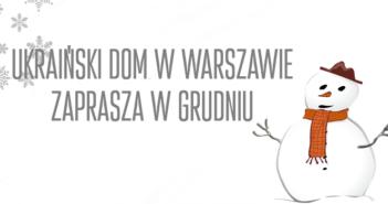 gridzoen-ud-portal-pl