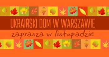 listop-pl