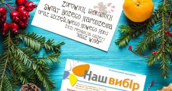 gazeta-zyczenia-pl-1plabc