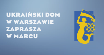 UD berezzen portal pl 1