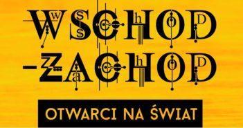 wschod-zachod-plakat