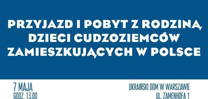 """Spotkanie informacyjne """"Przyjazd i pobyt z rodziną dzieci cudzoziemców zamieszkujących w Polsce"""""""