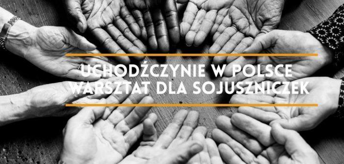 Uchodźczynie w Polsce. Warsztat dla sojuszniczek
