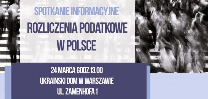 Rozliczenia podatkowe w Polsce – spotkanie informacyjne