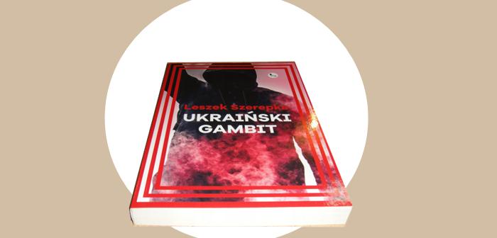 """W Ukraińskim domu w Warszawie odbędzie się spotkanie z autorem książki """"Ukraiński gambit"""" Leszkiem Szerepką"""