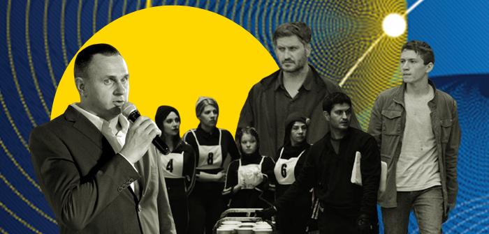 Piąta odsłona Ukraina! Festiwal Filmowy rozpocznie się już 21 października w warszawskim Kinie Iluzjon