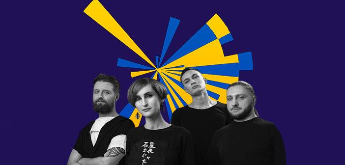 Ukraina na Eurowizji. 10 najważniejszych faktów