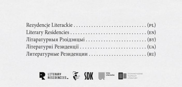 Nabór na rezydencje literackie w Warszawie dla pisarzy i tłumaczy z Białorusi,Ukrainy i Rosji